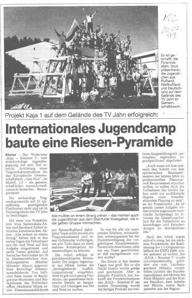 Zeitungsartikel - Abschluß_ergebnis